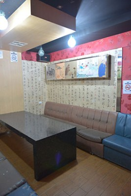 Private Room 4 (Korean Theme)